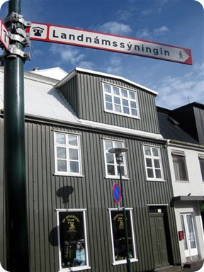 Iceland - 2009 (329)