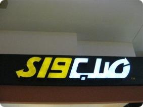 IMG_1232