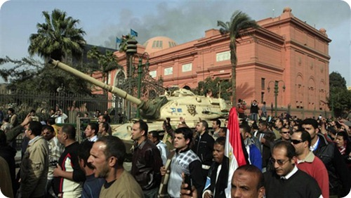 cbc_egypt